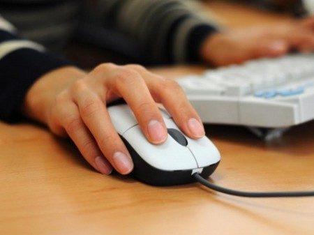 Проверить готовность вида на жительство через интернет