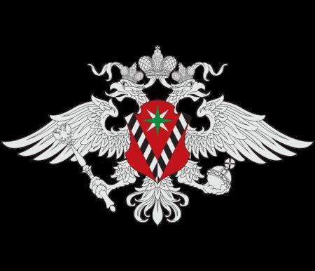 УФМС в РФ