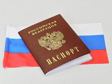 Отказ от гражданства