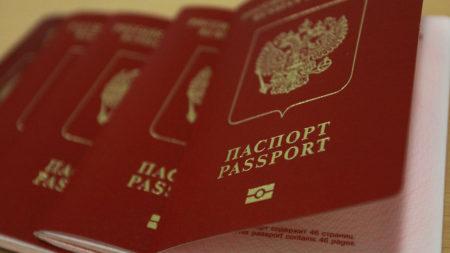 Загранпаспорт в Москве без регистрации