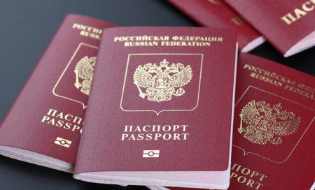 Где получить загранпаспорт в Москве?