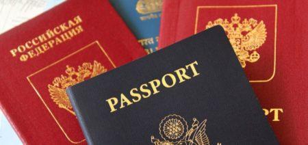Как писать в анкете о гражданстве