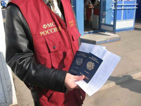 Нелегалы в России
