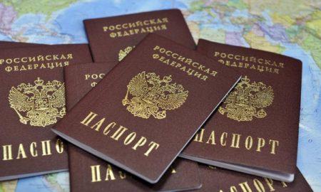 Основания приобретения гражданства