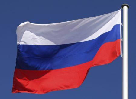 Отказ от гражданства РФ: порядок лишения
