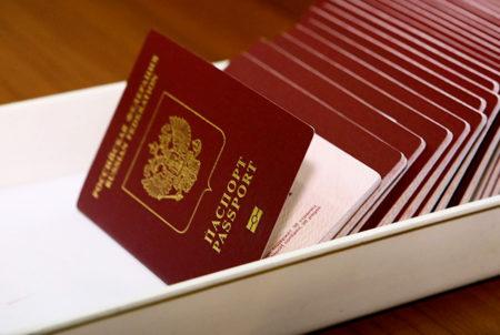 Паспорта РФ