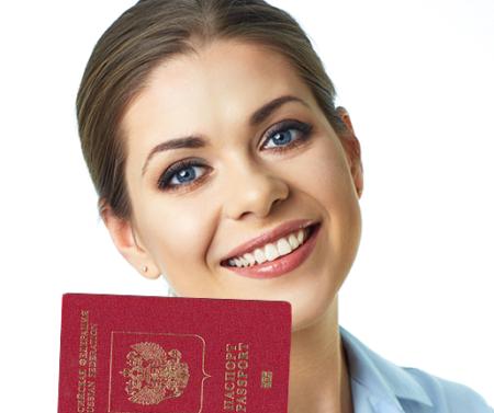 Получение гражданства по замужеству