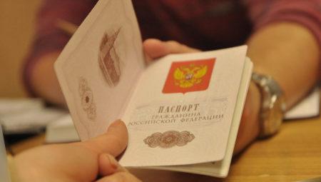 Получение российского подданства