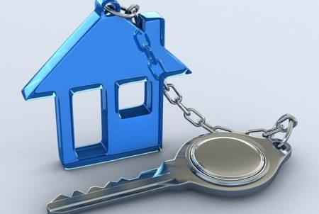 Предоставление переселенцам жилья