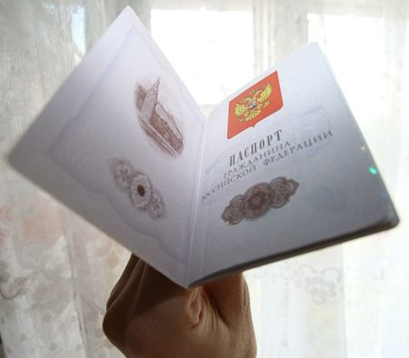 В какие сроки должен меняться паспорт российской федерации