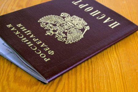 Сроки замены паспорта