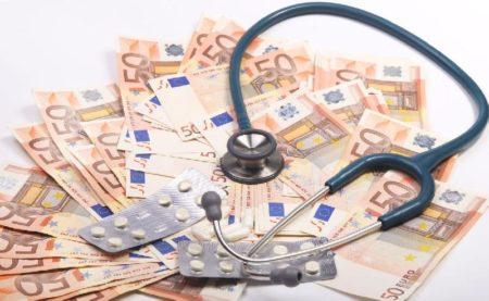 Стоимость страховки для шенгенской визы