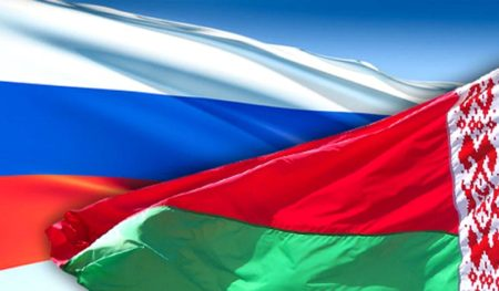Переезд из России в Белоруссию