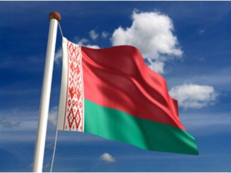 Получить гражданство Белоруссии
