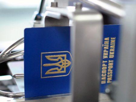 Стоимость загранпаспорта в Украине