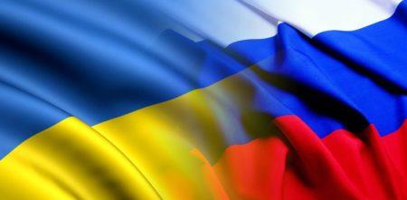 Вахта в России для украинцев