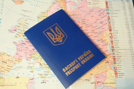 Загранпаспорт в Украине