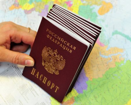 Получить российское гражданство белорусу
