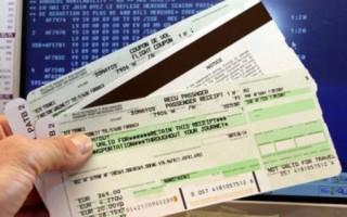 Виза в Швецию: как получить, документы