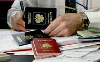 Виза в Болгарию: как получить, документы