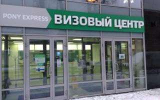 Виза в Словакию: как получить, документы