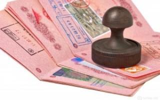 Виза в Словению: как получить, документы