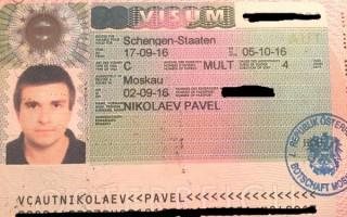 Образец заполнения анкеты на визу в Австрию