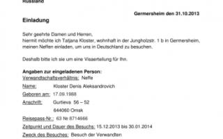 Виза в Германию: как получить, документы