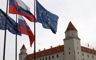 Образец заполнения анкеты на визу в Словакию