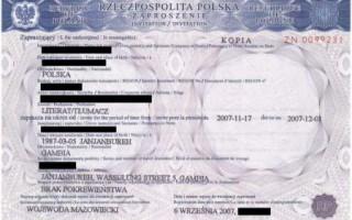 Виза в Польшу: как получить, документы