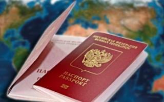 Виза в Бельгию: как получить, документы