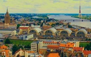 Виза в Латвию: как получить, документы