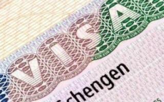 Виза в Португалию: как получить, документы