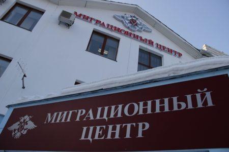 ФМС в России