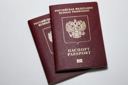 Быстро сделать загранпаспорт