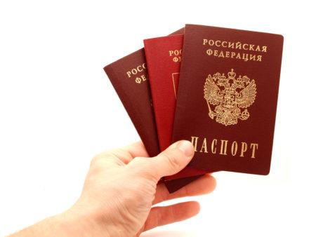 Поменять паспорт