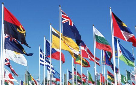 Страны с двойным гражданством