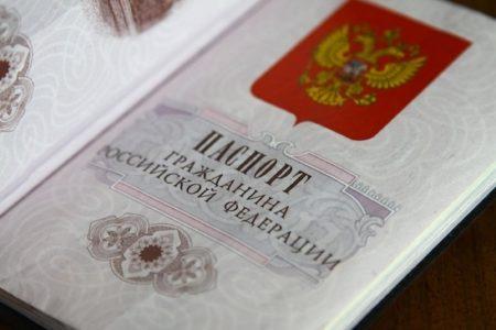 Упрощенное получение гражданства