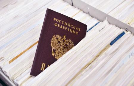 Восстановление в гражданстве