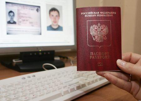 Загранпаспорт оформить онлайн