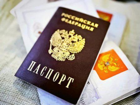Закон о гражданстве