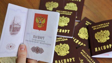 Замена паспорта в 20