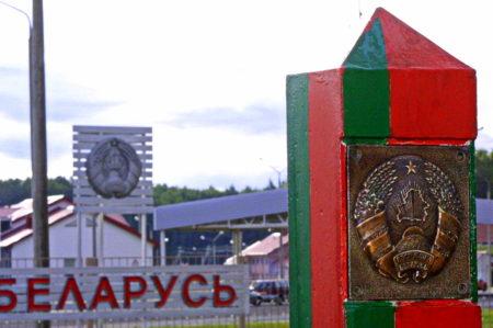 Белорусская таможня