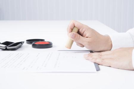 Печать на документе