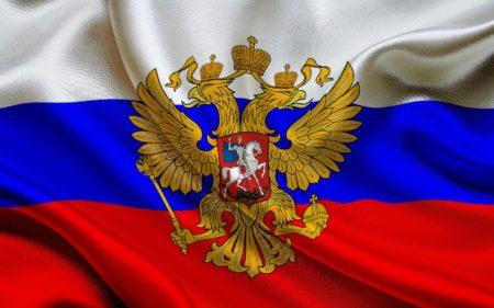 Как уехать из России