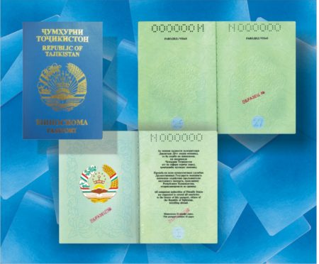 Паспорт Таджикистана
