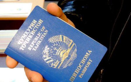 Получить гражданство Таджикистана