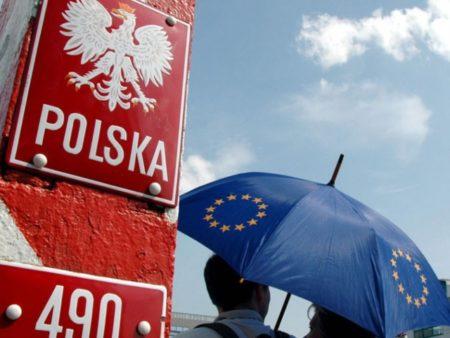 Гостевая виза в Польшу