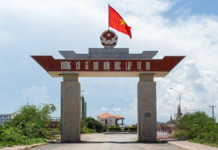 Во Вьетнам на ПМЖ