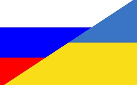 Правила пребывания граждан Украины в России